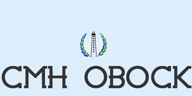 Santé – Le ministre de la Santé suit de près les travaux de réhabilitation du bloc opératoire du CMH d'Obock