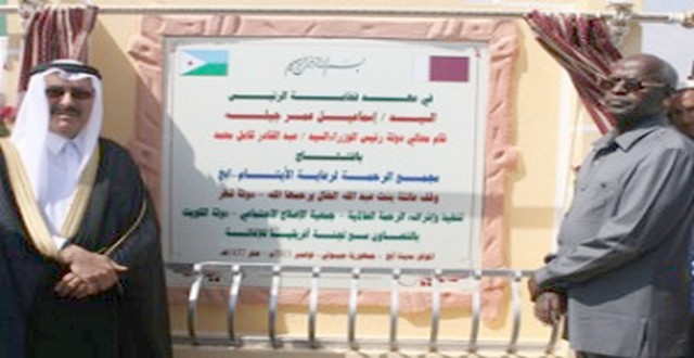 Obock : Le Premier ministre inaugure le complexe Al Rahma